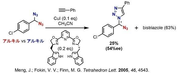 1 enantioselective2.jpg