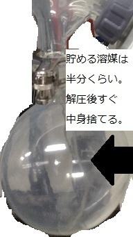 エバポ玉1.jpg