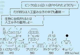 四天王AA.jpg