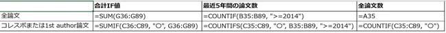 Excel8_totalIFFunction.jpg