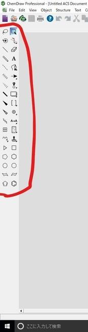 Inked1_比較desktop_LI.jpg