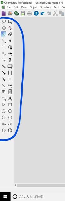 Inked3_ChemDraw直した拡大_LI.jpg