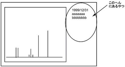 NMRパラメータ.jpg