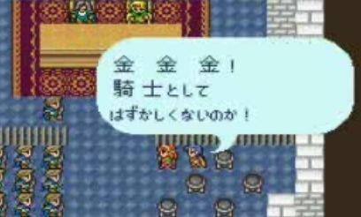 kakenhi00RSaga.jpg