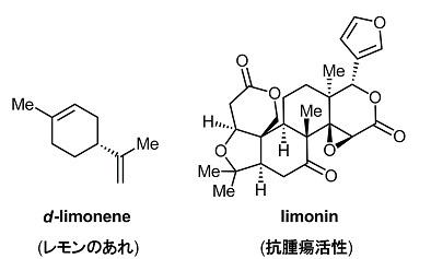 limonin.jpg
